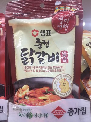韓國安東雞醬