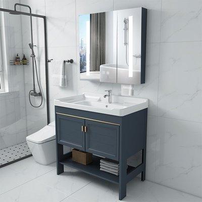 浴櫃 陶瓷洗衣盆太空鋁落地柜浴室柜組合洗水池一體臺盆衛生間帶搓衣板 下標聯繫客服
