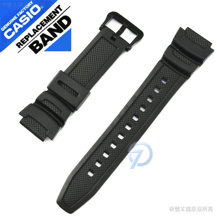 【柒號本舖】CASIO原廠膠帶-黑 AE-1000W / AE-1100W 專用