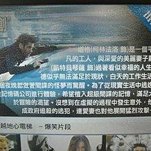 莊仔@888066 DVD 柯林法洛 凱特貝琴薩【攔截記憶碼】全賣場台灣地區正版片【莊仔】喜歡可議價