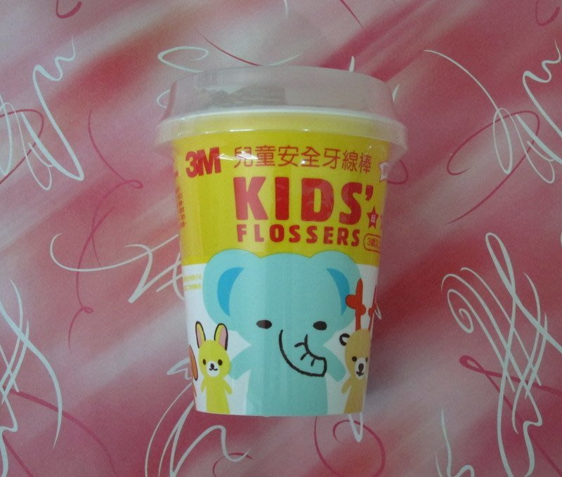【特價中只到10月1日止】【3M】兒童安全動物造型牙線棒1杯55支