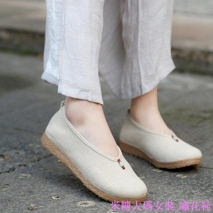 新款淡雅老北京布鞋居士鞋復古民族風茶藝師禪意女繡花鞋漢服鞋子【米糖大碼女裝】