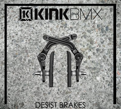 [Spun Shop] KINK BMX Desist Brakes 吊式煞車夾器