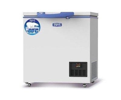 台南家電館-台灣三洋 170公升超低溫-60℃ 冷凍櫃【TFS-170G】上掀式冷凍櫃 壓縮機主機板有保固