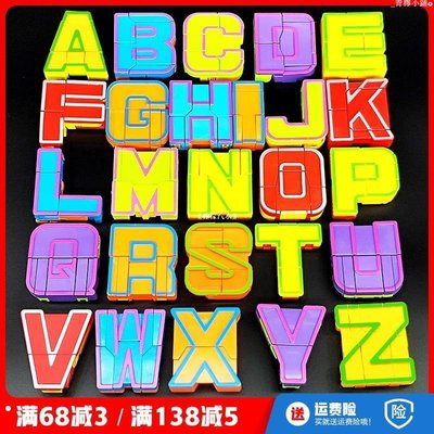 _青檸小鋪o 字母變形機器人金剛數字兒童寶寶26個英文益智組裝ABCD早教男孩玩具車T6J58