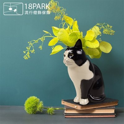 【18Park】原創風格 Cat [ Quail Ceramics花瓶-邦妮貓 ]