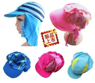 【購物百分百】兒童 抗紫外線 防曬帽 沙灘帽 泳帽 遮陽帽 時尚遊泳帽 UPF50+ 多款可選
