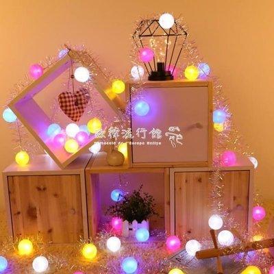 LED彩燈 led彩燈閃燈串燈滿天星節日燈少女心浪漫房間布置燈網紅燈星星燈