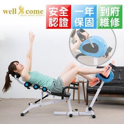 抬腿健身車-手足兩用 附運動拉繩 健腹機 伸展健身 全能塑體健身機 空中踏步機 美腿機 好吉康健身志業