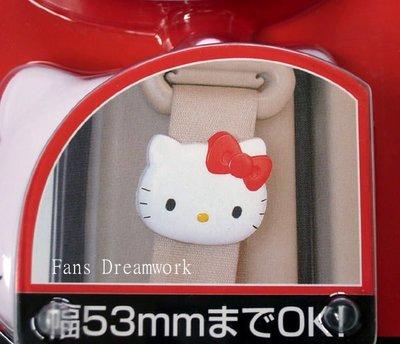 【卡漫迷】 Hello Kitty 安全帶 扣夾 二入一組 紅色 ㊣版 日本限定版 汽車 車用 兒童 防壓迫 飾品