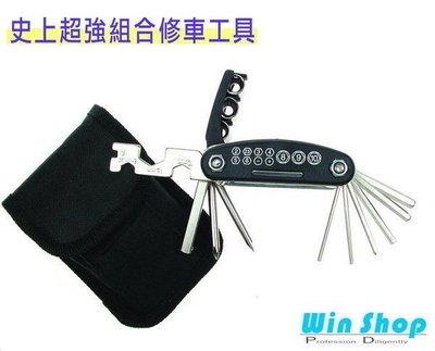 【贈品禮品】B0622 自行車補胎工具攜帶包/自行車工具組/腳踏車維修/自行車維修工具組