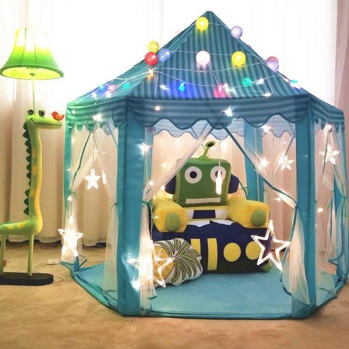 寶寶公主城堡女孩粉色室內玩具兒童帳篷游戲屋過家家分床神器城堡 【愛購時尚館】