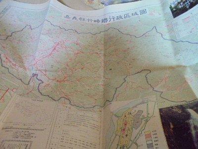牛哥哥二手書*台灣地圖專賣民國81年嘉義縣竹崎鄉--- 《竹崎鄉行政區域圖》共1大張