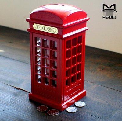 存錢筒 紅色電話亭儲蓄罐超大複古實木質存錢罐裝飾品擺件男生日禮物—莎芭