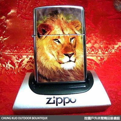 馬克斯 ZP023 美國經典防風打火機 Zippo 美版 萬獸之王 獅 猛獸系列 #20873