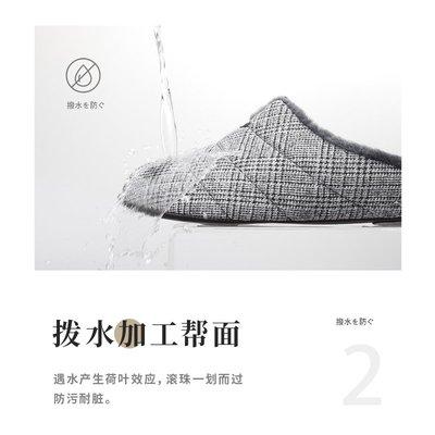 Pansy日本秋冬居家室內保暖加絨棉拖鞋木地板靜音防滑女拖鞋9341