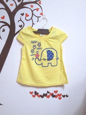 賠本出清 棉質素面開心大象寶寶短袖上衣/T恤/童T 尺碼 11
