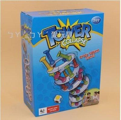 ㄅㄚˊㄅㄚˊ愛玩具,tower collapse 平衡玩具親子互動遊戲(英文版)