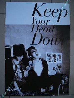 海報399免運~東方神起【為什麼 WHY KEEP YOUR HEAD DOWN】允浩+昌珉韓語專輯宣傳直款+DM免競標