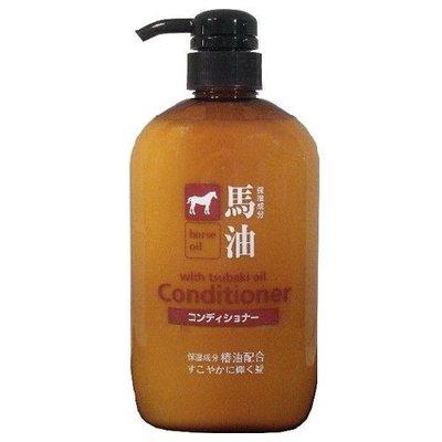 【seven健康小舖】【日本熊野 馬油潤絲精/潤髮乳(600ml/瓶)】無矽靈、日本原裝進口