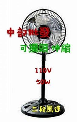『中部批發』 金鑽 10吋 立扇 涼風扇 電風扇 金屬鋁葉 迷你扇 桌扇 台灣製造