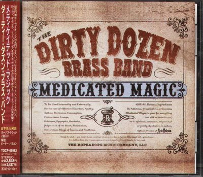 K - Dirty Dozen Brass Band Medicated Magic - 日版 +2BONUS NEW