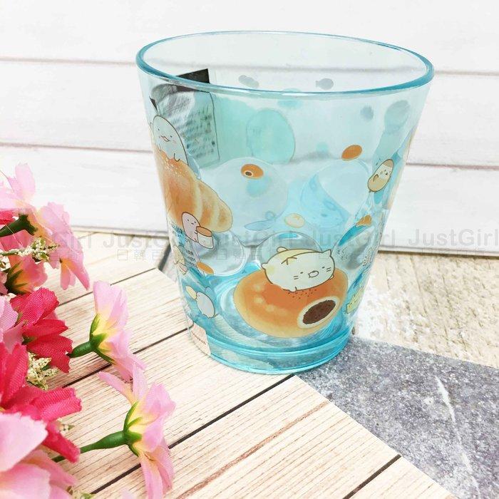 水杯 角落生物 漱口杯 透明杯 麵包 藍色 日本進口正版授權