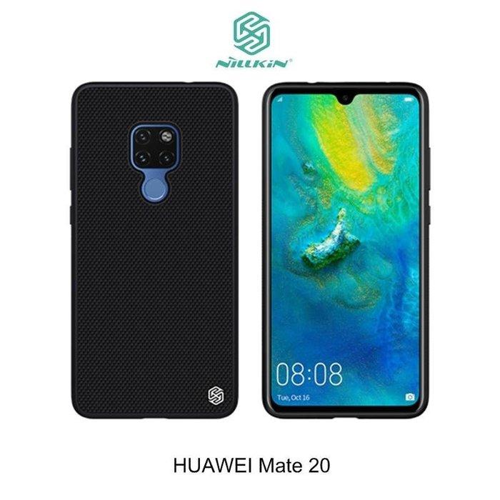 *PHONE寶*NILLKIN HUAWEI Mate 20 /Mate 20 Pro 優尼保護殼 手機殼 防摔殼 尼龍