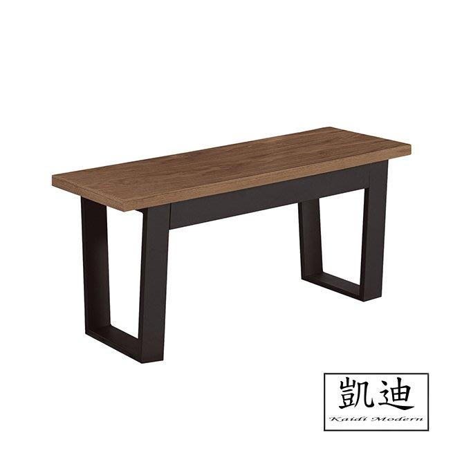 【凱迪家具】M4-1038-9安東尼長板凳/桃園以北市區滿五千元免運費/可刷卡