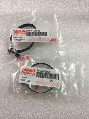 【JUST醬家】YAMAHA 原廠 導管 軟管 環 夾 勁戰 新勁戰 BWS BWSR RAY GTR GTRAERO