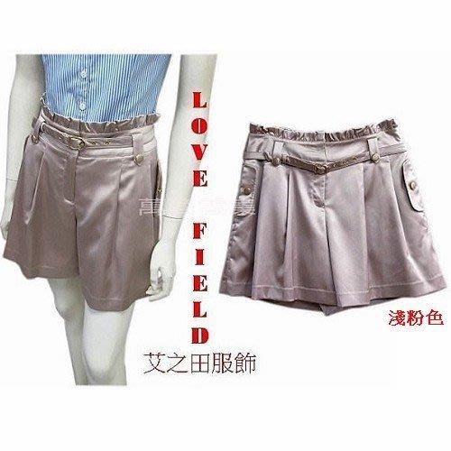[萬商雲集] 全新艾之田服飾 俏麗典雅百搭款素色仿緞面荷葉邊時尚短褲裙 短褲 42321