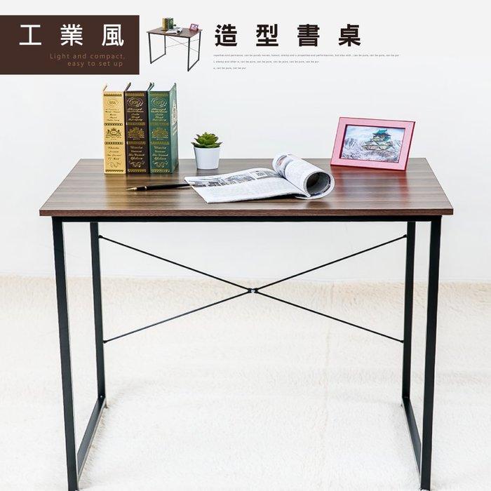 [免運] 工業風造型書桌 台灣製 歐德萊【TA-29】電腦桌 書桌 工作桌 辦公桌 筆電桌 化妝桌 化妝台 邊桌 桌子