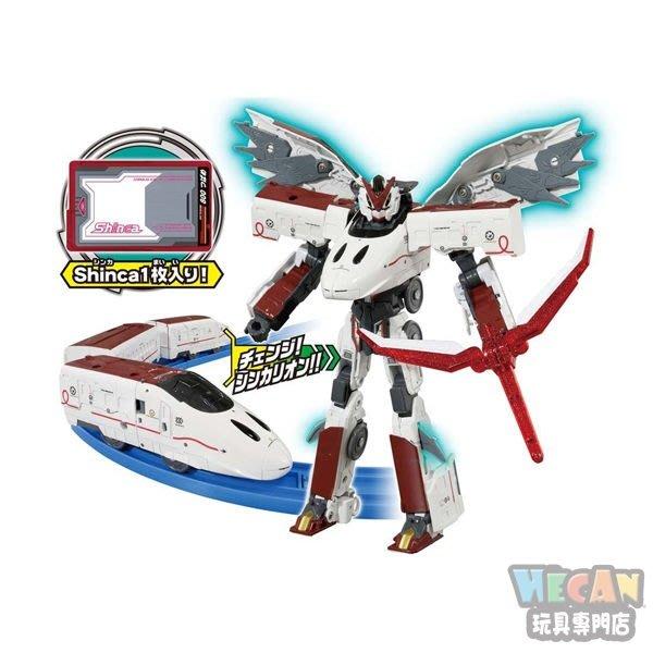 新幹線變形機器人 DXS07 800燕子號 (PLARAIL鐵道王國) 96436