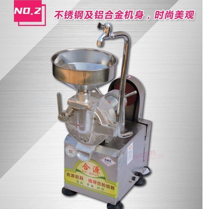 150型商用米浆机 豆腐磨浆机 肠粉磨浆机 米皮河粉米糕磨浆机