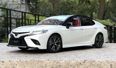汽車模型原廠適用于廣汽豐田1:18全新第八代凱美瑞運動版CAMRY汽車模型@sa03025