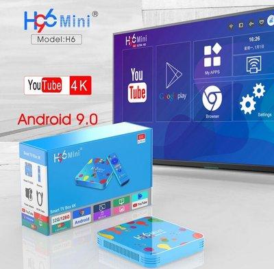 【4GB/32GB+台灣保固】智能機頂盒 H96 mini H6 安卓9.0 高清播放器 6K TV BOX 高清電視盒