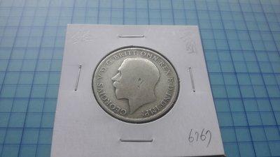 6767英國1920年銀幣