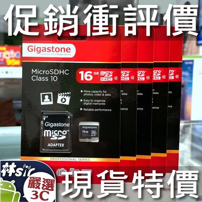 ☆林sir三多店☆立達國際 microSDHC class10 C10 U1 高速記憶卡 16G UHS-I 16GB
