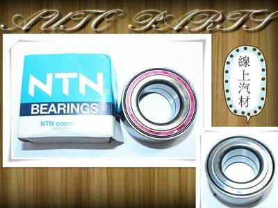線上汽材 NTN 前輪軸承/有ABS 馬2/MAZDA2 1.5/FOCUS 1.6/FIESTA 09-