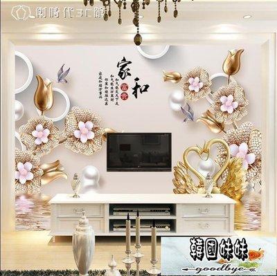 3d電視背景墻壁紙客廳5d立體壁畫8d影視墻布裝飾現代簡約墻紙大氣 YYS   【韓國妹妹】