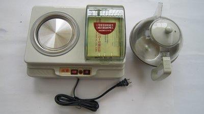 全新品--古道小可愛烘杯泡茶機,S-202,貯藏在家,今釋出