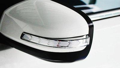 金強車業HONDA CIVIC 9 2012原廠部品 後視鏡流水燈 跑馬燈 方向燈 小燈 定位燈 序列式