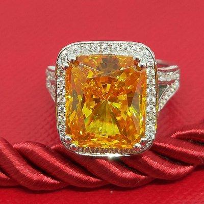 黃鑽色戒鴿子蛋8克拉鑽石鑽戒指高檔豪華...