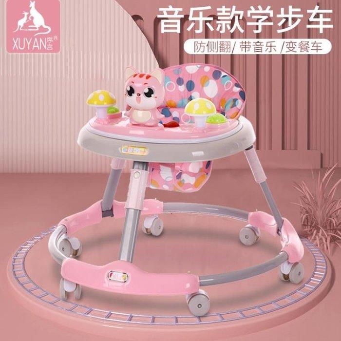 NMS 嬰兒學步車多功能防側翻幼兒起步車女孩男寶寶6-7-8-12個月18男孩