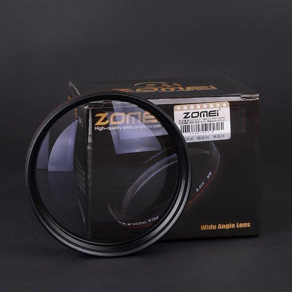 《阿玲》促銷 Zomei卓美 67mm 0.45X倍 超薄廣角鏡 無暗角 D90 60D 18-135 免運