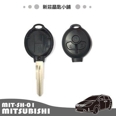 新莊晶匙小舖 三菱 MITSUBISHI COLT PLUS 整合式遙控晶片鑰匙外殼 按鍵皮破損 修復 維修