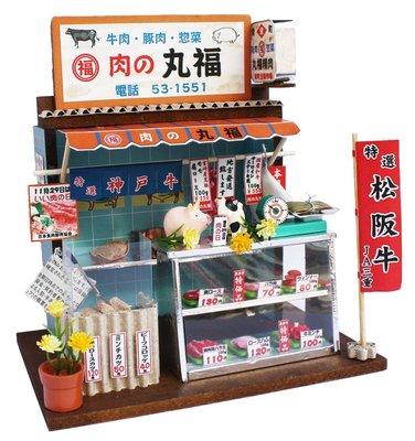 日版 懷舊の市場肉舖  日式手作組裝 袖珍屋 娃娃屋 模型屋