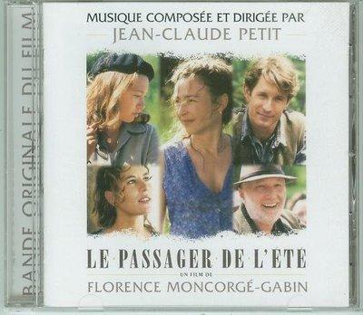 """""""夏天的過客(Le Passager De L'ete)""""- Jean-Claude Petit(07),全新法版"""