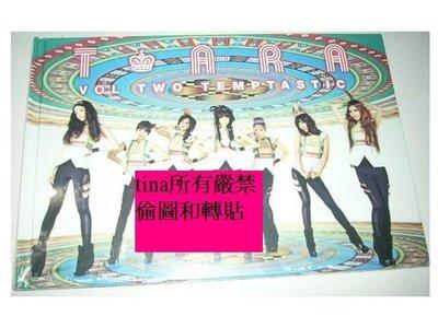 Dream high 2』智妍T-ara Mini Album Vol. 2 - Temptastic韓國原版第二張迷你專輯全新未拆下標即售