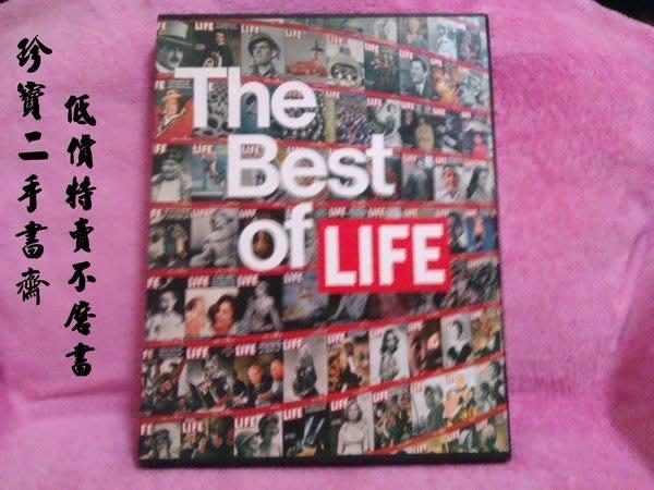 【珍寶二手書齋FB1】THE BEST OF LIFE 中文版 陳氏圖書有限公司~降價